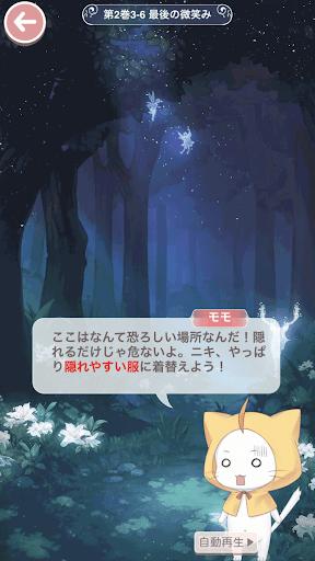プリンセス級3-6