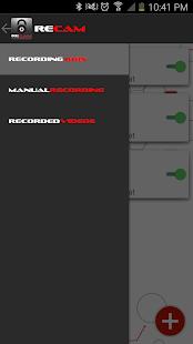 ReCam- Hidden Spy Cam Screenshot
