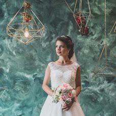Wedding photographer Inna Dzhidzhelava (InnaDzhidzhelava). Photo of 17.09.2018