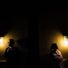 Fotógrafo de casamento Alysson Oliveira (alyssonoliveira). Foto de 15.01.2018
