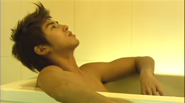 bathtub - tvxq wrong number
