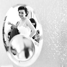 Wedding photographer David Robert (davidrobert). Photo of 14.08.2018