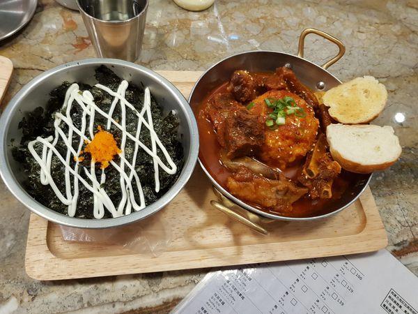 KATZ Fusion Restaurant卡司複合式餐廳 二店。 台中美術館綠園道。裝潢工業風。賣的卻是創意韓式料理