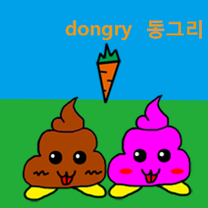 Dongry Eat food