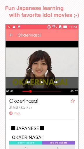 Ja-Pineapple Japanese Lesson 1.0.3 Windows u7528 3