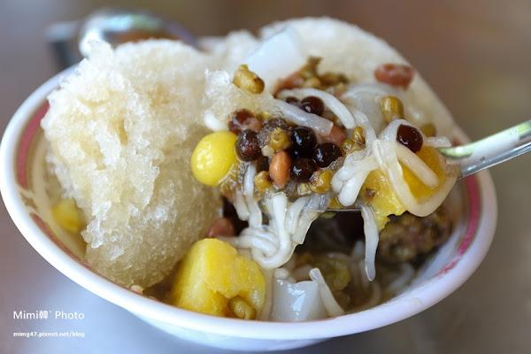 正老牌北興榕樹下粉條冰:在地人大推好吃,超值古早味冰店,滿滿一碗只要30元!!