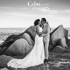 Wedding photographer Cristian Mendoza (mendoza). Photo of 12.01.2015