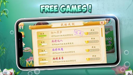Chinese Mahjong 1.1.23 screenshots 4
