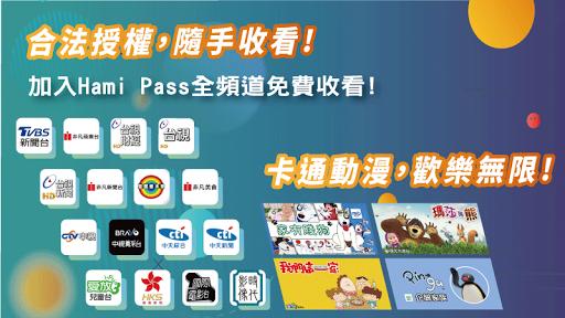 TaiwanGood TVu53f0u7063u597du76f4u64adu96fbu8996 3.12.14 screenshots 5