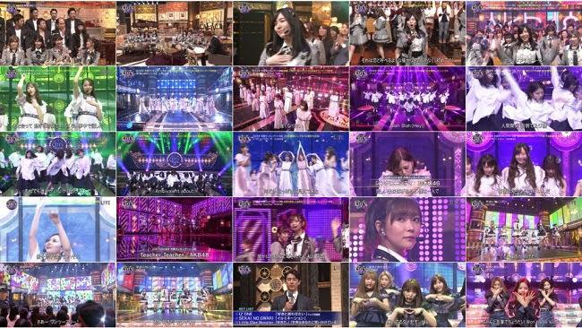 181231 (720p+1080i) AKB48G 46G IZONE Part – CDTVスペシャル!年越しプレミアライブ2018→2019