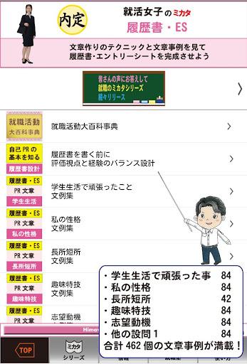 WOW英文單字王-初級(英語學習) dans l'App Store - iTunes - Apple