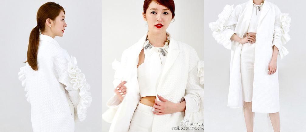Yoon Eun Hye Denies Plagiarizing Korean Designer Yoon Choon Ho 39 S F W Piece