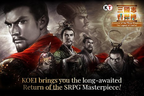 ROTK The Legend of CaoCao Screenshot