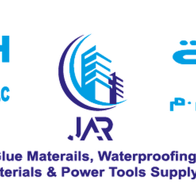 Jesr Al Rashediah Building Materials L L C - Building Materials Supplier