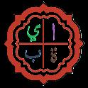 Noorani Qaida (with sounds) icon
