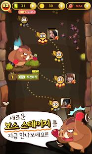애니팡 사천성 for Kakao - screenshot thumbnail