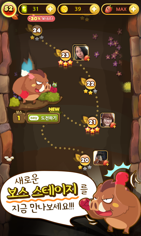 애니팡 사천성 for Kakao - screenshot