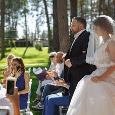 Nhiếp ảnh gia ảnh cưới Viktor Lunchenko (lunchenko). Ảnh của 23.05.2019