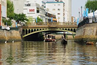 Photo: 納屋橋。下を流れるのは堀川。