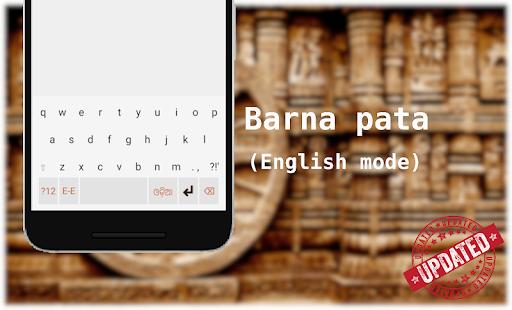 ବର୍ଣ୍ଣପଟ୍ଟ Barna Pata Odia Keyboard - náhled