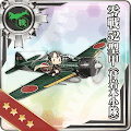 零戦52型甲(付岩本小隊)