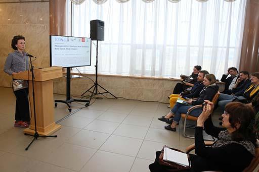 Photo15_ICOM Belarus Conference 2019
