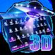 3D Hologram Neon UFO keyboard (app)