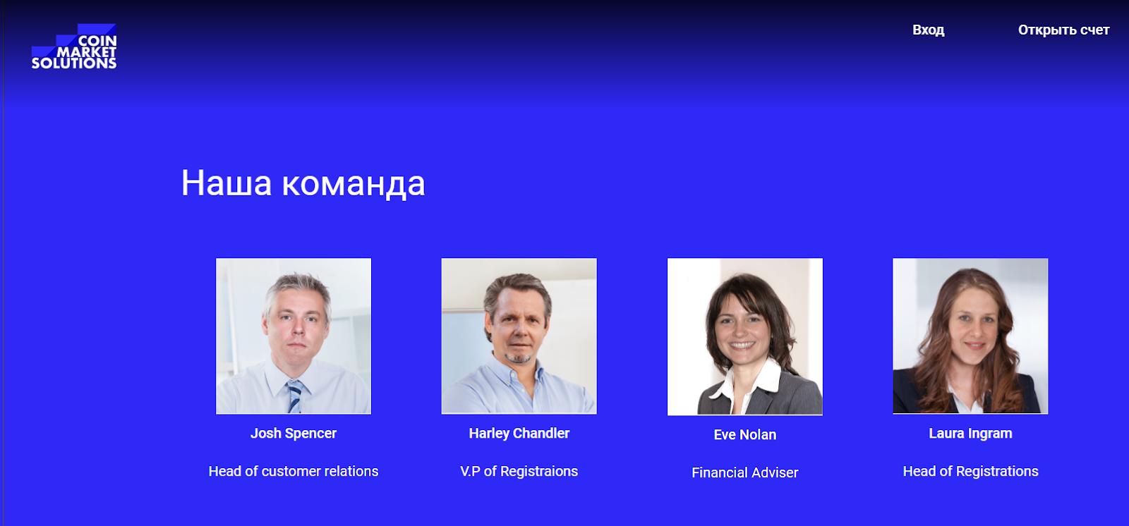 Обзор эстонской криптовалютной биржи Coin Market Solutions: условия сотрудничества и отзывы клиентов