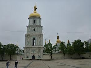 Photo: Zvonice s katedrálou sv. Sofie v pozadí