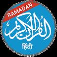 Quran in Hindi (हिन्दी कुरान) apk