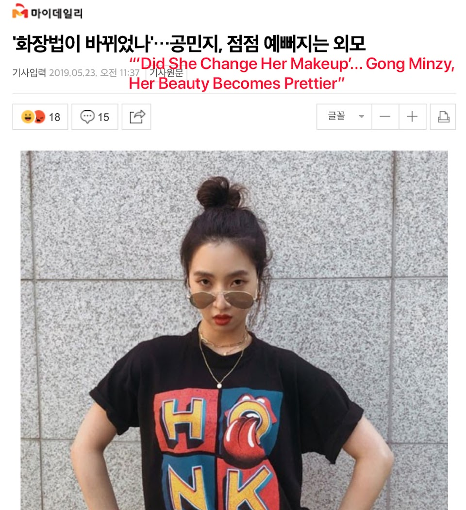 minzy plastic surgery netizens 2