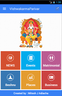 Vishwakarma Parivar screenshot