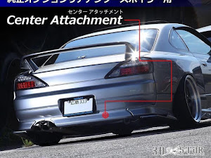 シルビア S15 SPEC Rのカスタム事例画像 あきら@大将さんの2019年09月14日16:17の投稿