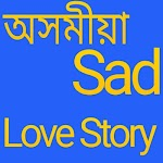 Assamese Sad Love Story 2018 APK | APKPure ai