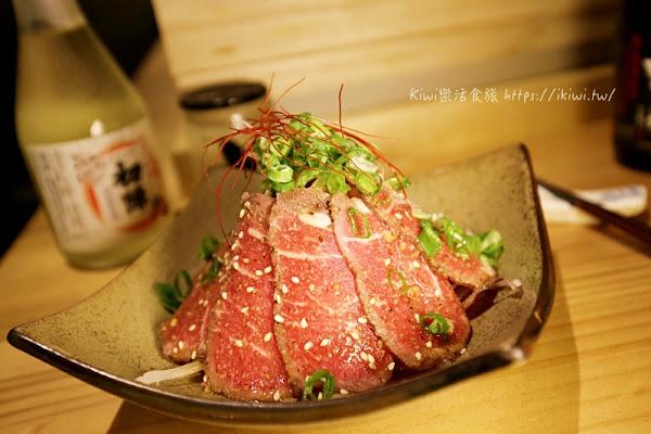 將軍府日式居酒屋 深夜食堂宵夜美食推薦日式串燒/海鮮創意料理