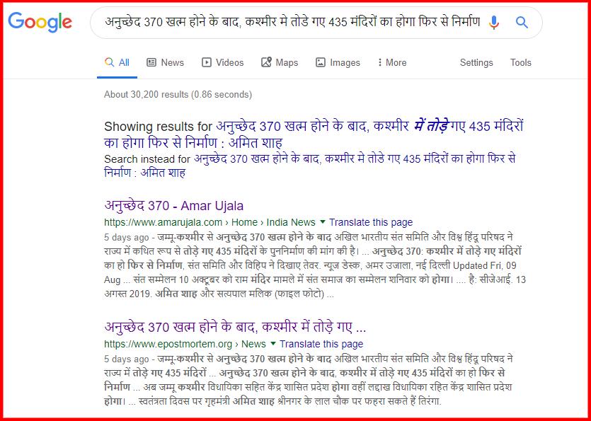 screenshot-www.google.co.in-2019.08.14-13-34-16.png