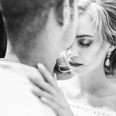 Wedding photographer Vitaliy Rimdeyka (VintDem). Photo of 06.01.2018