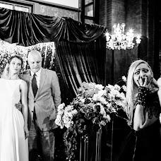 Wedding photographer Darya Bondina (BondinaDaria). Photo of 28.06.2018