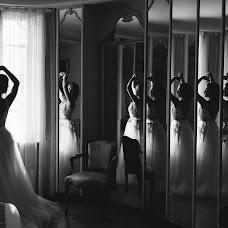 Vestuvių fotografas Nataliya Malova (nmalova). Nuotrauka 28.06.2017