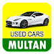 Used Cars in Multan for PC Windows 10/8/7