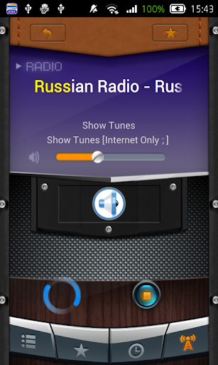 Show Tunes Radio