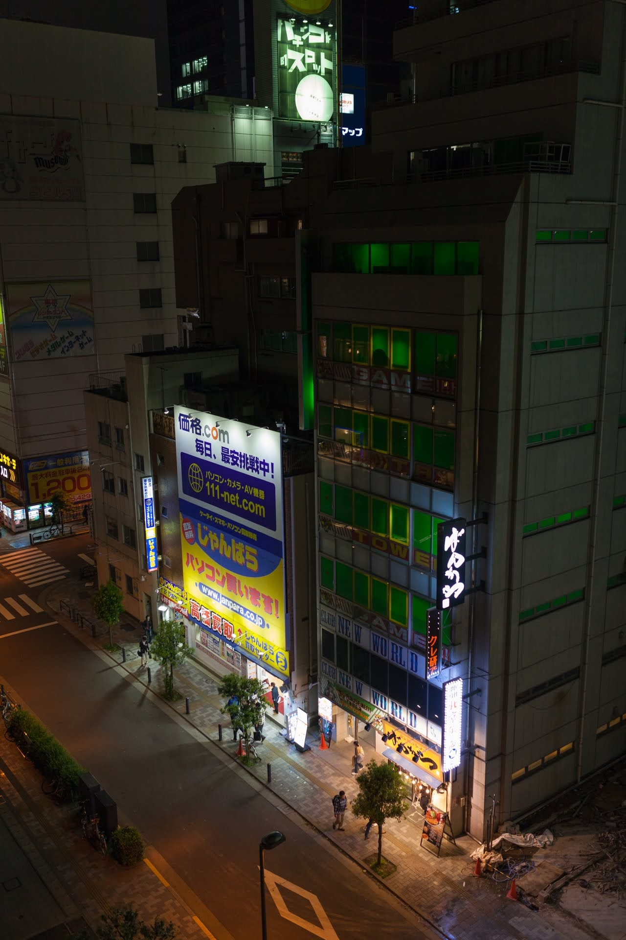 The view from our balcony in the Airbnb in Akihabara