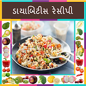 Diabetes Recipe ( gujarati )