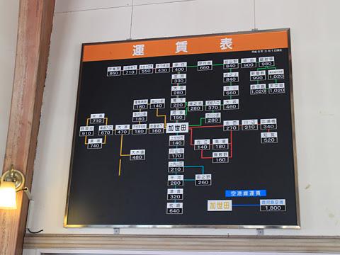 鹿児島交通 加世田バスターミナル その8