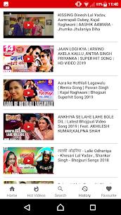 Bhojpuri Video Songs HD 2
