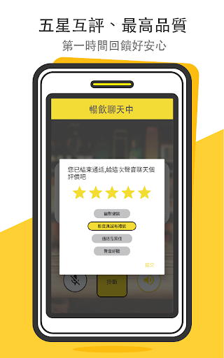 Cheers App: Good Dating App 1.214 screenshots 8