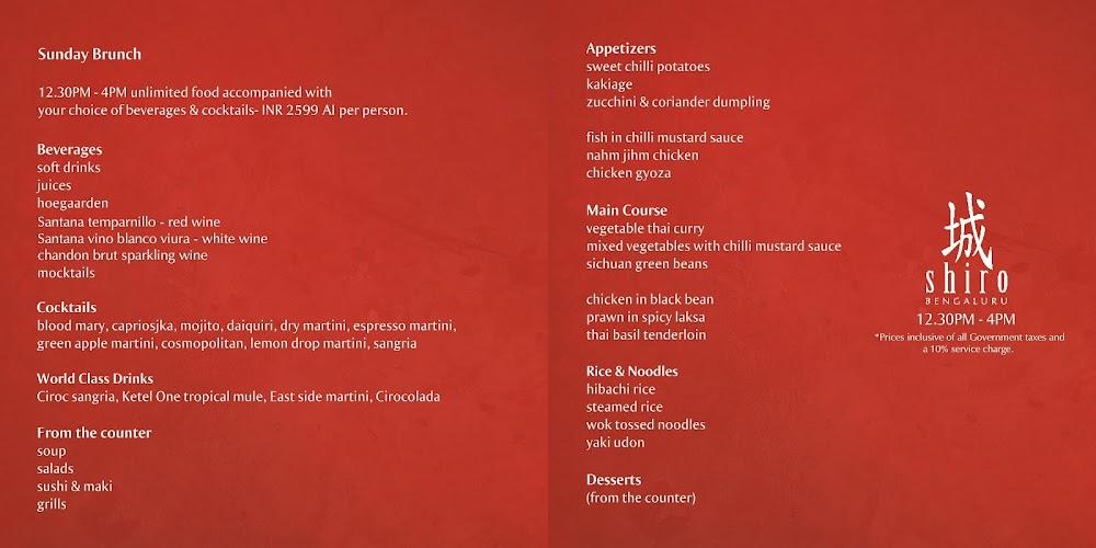 Shiro menu 4