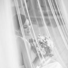 Wedding photographer Darya Doylidova (dariafotki). Photo of 30.10.2018