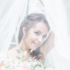 Wedding photographer Viktoriya Lyubarec (8lavs). Photo of 08.10.2018