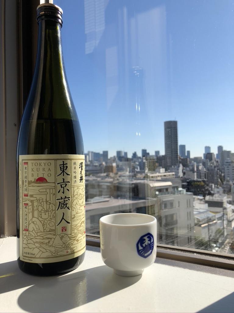 Tokyo Kurabito Sake